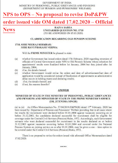 nps-to-ops-doppw-clarification-in-rajyasabha