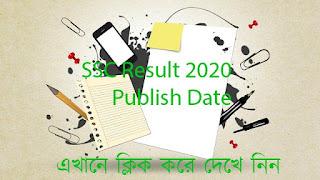 ssc result 2020,ssc result,ssc exam result 2020,ssc exam 2020,ssc,ssc result 2020,ssc result 2020  bangladesh,ssc result change 2020,ssc result 2020  bangladesh,ssc result 2020  bd,ssc result bd,ssc result 2020  publish date,ssc routine 2020 ,ssc exam result,ssc result change,ssc result 2020  bd,ssc result bangladesh,ssc exam result 2020 ,ssc 2020