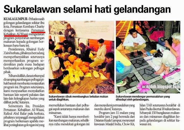 Al-Waasi Dalam Akhbar Sinar Harian (25/03/2014).