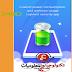 تحميل تطبيق Top Antivirus للحماية من الفيروسات والبرامج الضارة للاندرويد