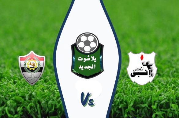 نتيجة مباراة إنبي والانتاج الحربي بتاريخ 17-10-2019 الدوري المصري