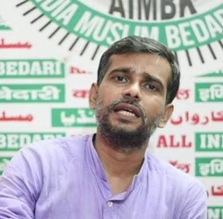 All India Muslim Bedari Karwan