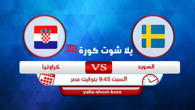sweden-vs-croatia