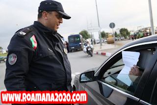 أخبار المغرب النيابة العامة تتشبث بالصرامة في تطبيق قانون الطوارئ الصحية