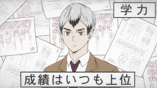 ハイキュー!!アニメ第4期 稲荷崎高校 キャプテン 北信介 かっこいい Kita Shinsuke HAIKYU!!