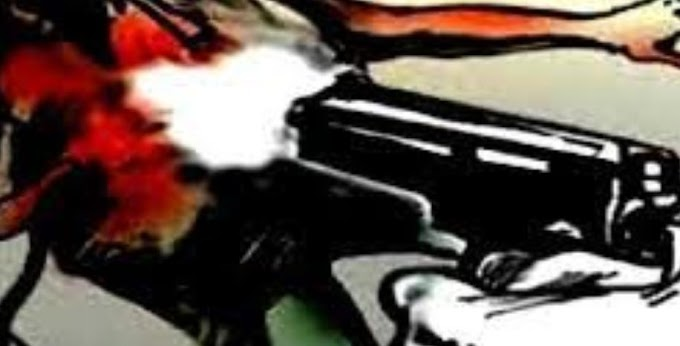 राजद नेता केर गोली मारबाक मामला में दर्ज भेल एफआईआर!