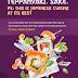 Sushi and Teppanyaki Food Festival at Hotel Sahara Star!