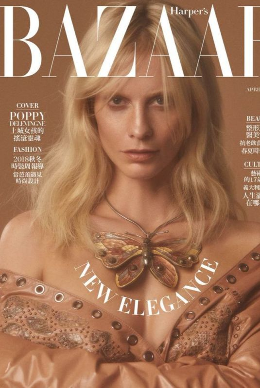 Poppy Delevingne in Harper's Bazaar Magazine, Taiwan April 2018
