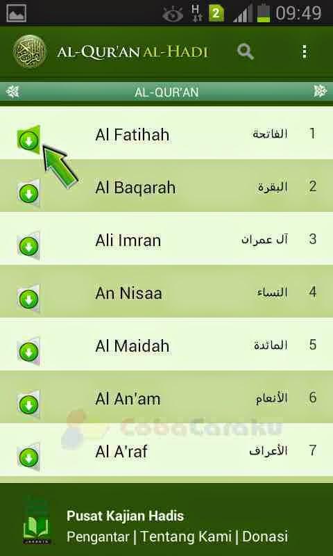 Cara Mendengarkan Audio di AlQuran-Alhadi