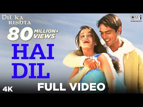 Hai Dil Song Download Dil Ka Rishta 2003 Hindi