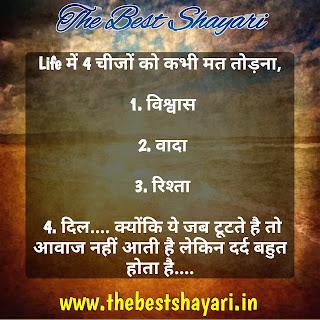 Love shayari photo HD download Hindi