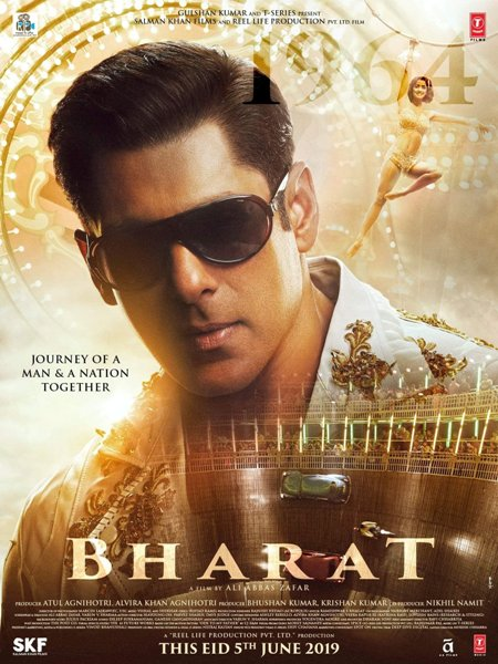 Bollywood movie Bharat Box Office Collection wiki, Koimoi, Wikipedia, Bharat Film cost, profits & Box office verdict Hit or Flop, latest update Budget, income, Profit, loss on MT WIKI, Bollywood Hungama, box office india