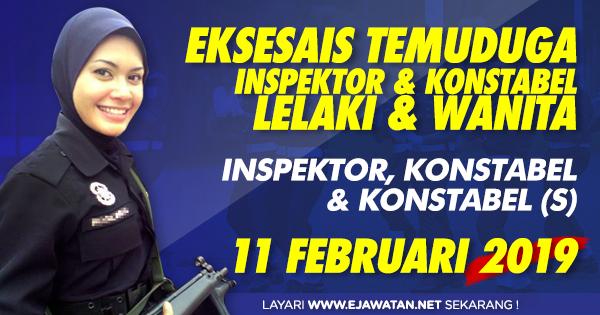 Temuduga Pengambilan Jawatan Inspektor & Konstabel Polis Diraja Malaysia (PDRM)