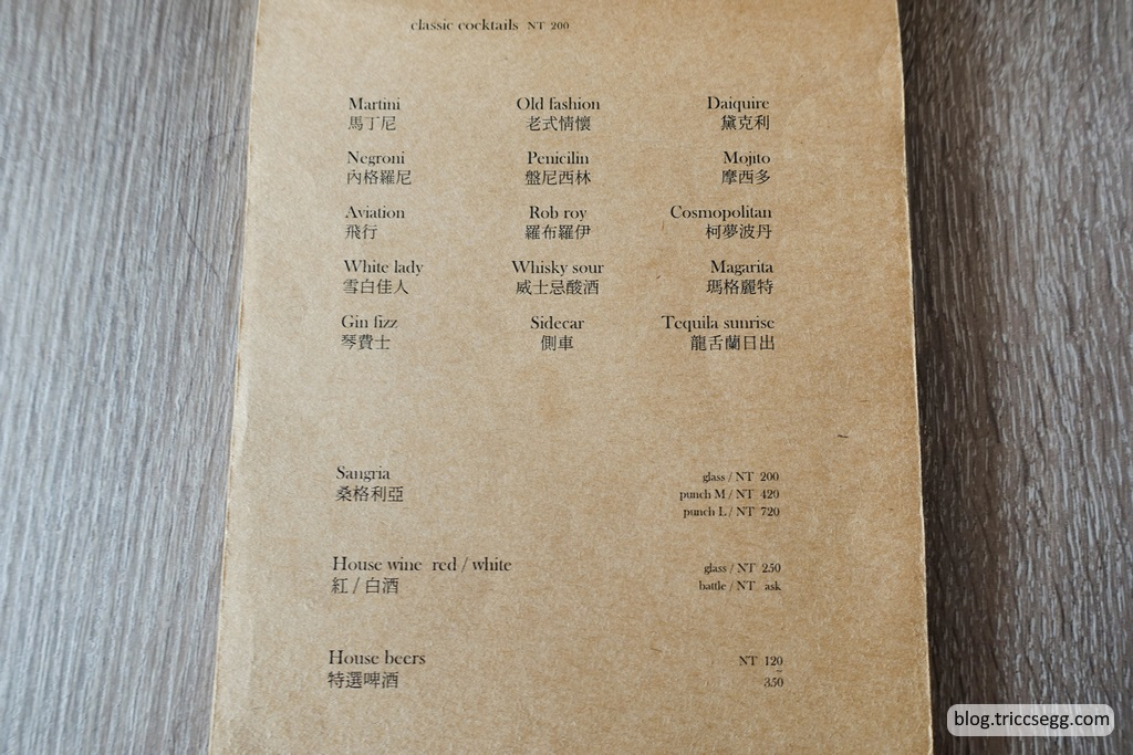 AN58歐陸小酒館菜單(12).jpg