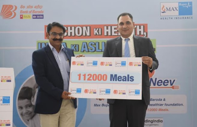 Bank of Baroda, Max Bupa Health Insurance join hands with Feeding India to launch SwasthaNeev, a fight against hunger