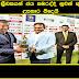 Sri Lanka gives Kulasekara a perfect farewell with series whitewash