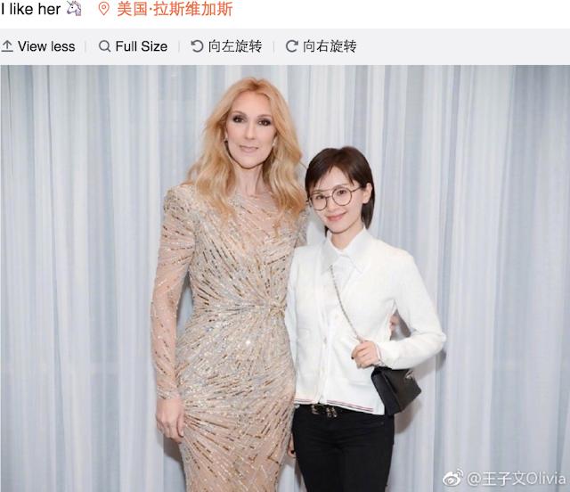Olivia Wang Celine Dion