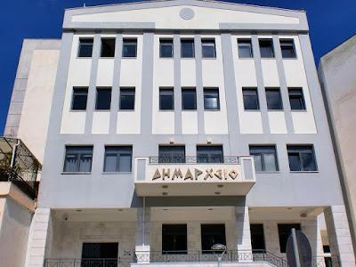 Προσλήψεις 20 ατόμων στο Δήμο Ηγουμενίτσας