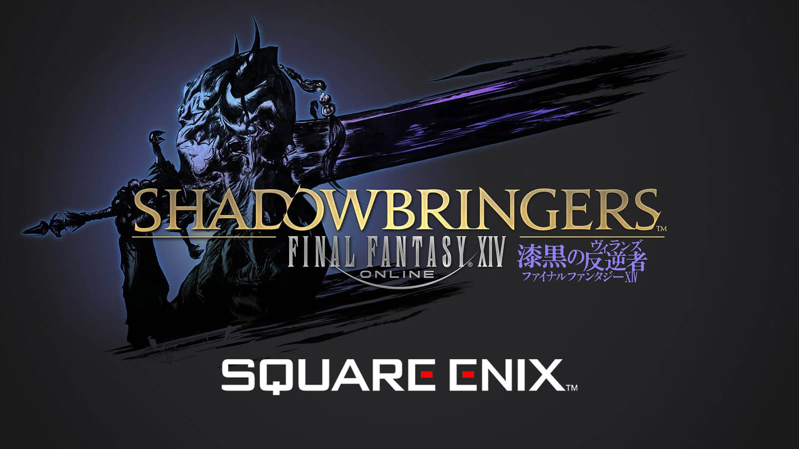 Final Fantasy XIV: Shadowbringers Expansion Announced