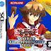 Yu-Gi-Oh! Championship 2007 ( DS RIP )