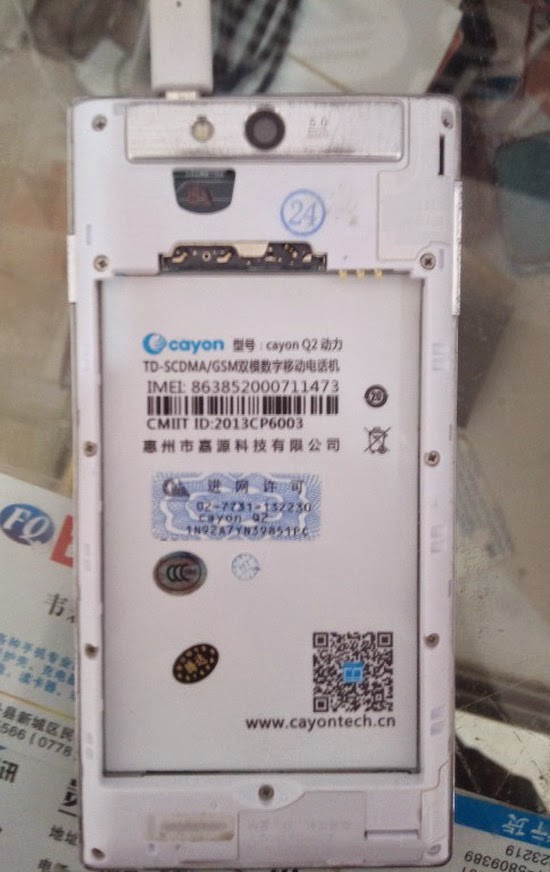 Download firmware for Cayon Q2 smartphone | ANDROID ROM FIRMWARE