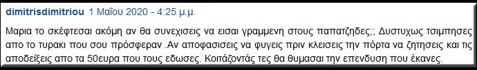 ΛΑΣΠΕΣ