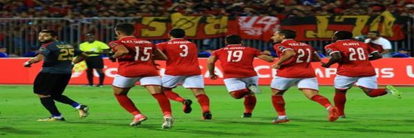 الأهلى يحقق فوزا صعبا على حساب الترسانة ويخطف بطاقة التأهل لدور السادس عشر بكأس مصر