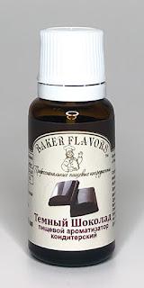 пищевой ароматизатор Темный Шоколад