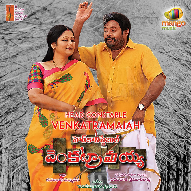 Head-Constable-Venkataramaiah-2017 -Original-CD-Front-Cover-Poster-Wallpaper-HD