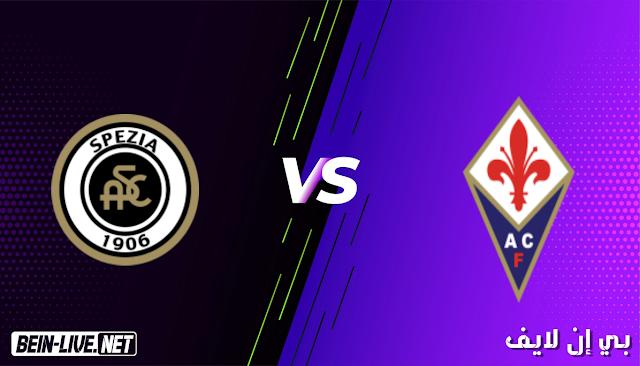 مشاهدة مباراة فيورنتينا و سبيزيا بث مباشر اليوم بتاريخ 19-02-2021 في الدوري الايطالي