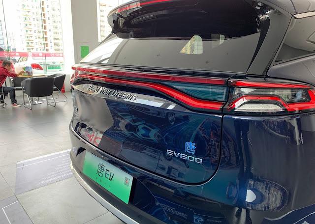 BYD Tang EV600 back design