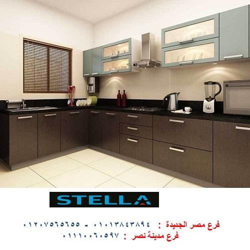 احدث مطبخ  بى فى سى  /   التوصيل لكل محافظات مصر