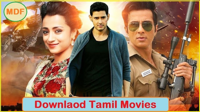 Download Tamil Movies