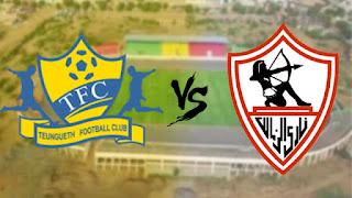 مشاهدة مباراة الزمالك ضد تونغيث 23-2-2021 بث مباشر في دوري أبطال أفريقيا