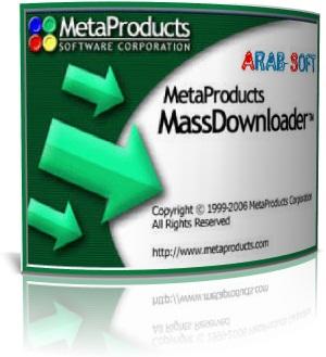 برنامج Mass Downloader لزيادة سرعة تحميل الملفات من الانترنت