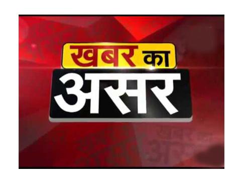 IMPACT पत्रवार्ता :- जशपुर SP की बड़ी कार्रवाई, ट्रैफिक पुलिस के ASI समेत आरक्षक निलंबित,रिश्वत लेते वायरल हुआ था वीडियो