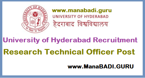 latest jobs, TG State, University of Hyderabad, Research Technical Officer, University of Hyderabad Recruitment