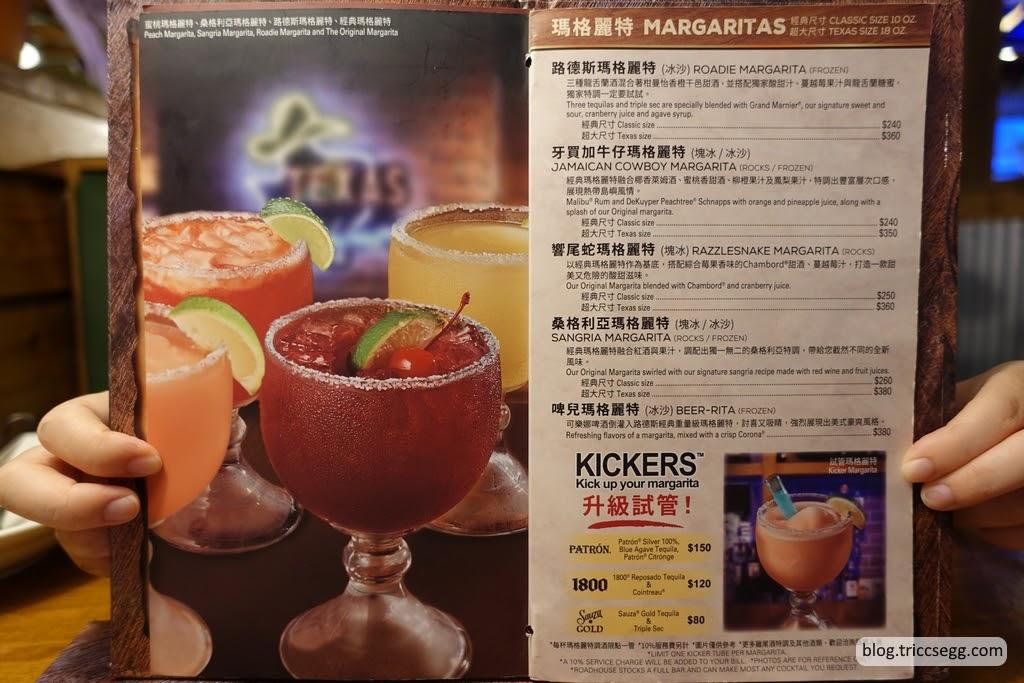 德州牛排酒單(4).JPG
