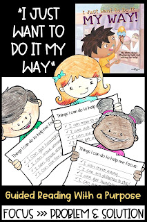 I Just Want To Do It My Way mentor text for classroom expectations