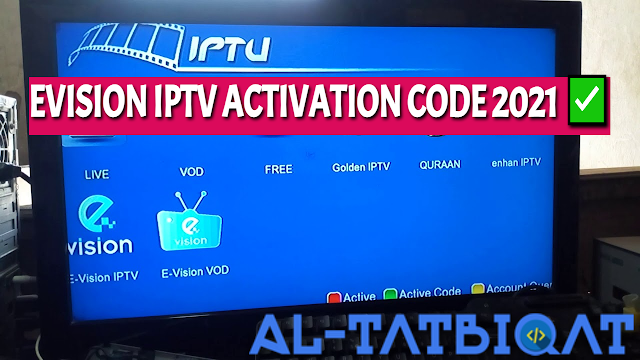 EVISION IPTV ACTIVATION CODE 2021 ✅