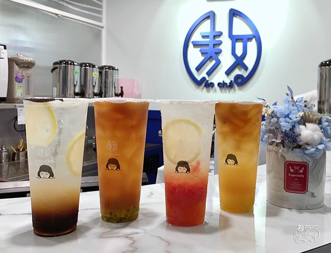 台南|安平區 【敖茶手作茶飲專賣】中西合併獨創梅想到咖啡|招牌敖茶飲品|減糖用心的安心品質|台南必喝飲料