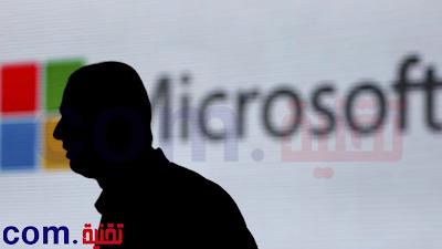 تؤكد مايكروسوفت أن نظامها قد تعرض للاختراق