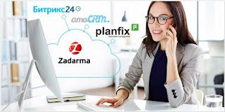 Какую виртуальную IP-АТС встроили в Битрикс24 и amoCRM?