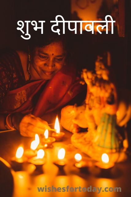 Happy Diwali Wishes For All