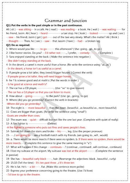 ملزمة الأسئلة الوزارية في اللغة الأنكليزية للصف الثالث المتوسط 2017