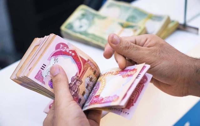 المالية النيابية توضح مصير راتب شهر تشرين الأول الحالي؟
