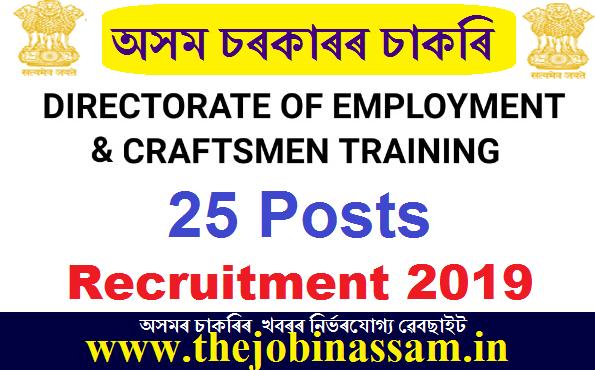 Employment and craftsmen Training Assam Recruitment 2019