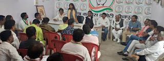 पंचायत चुनाव दमदारी से लड़ेगी कांग्रेस: सरिता | #NayaSaberaNetwork