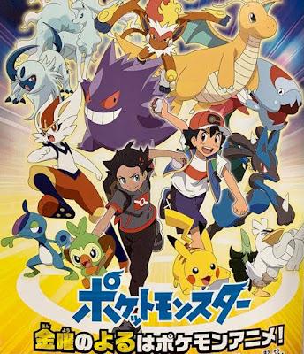 Poster Jornadas Pokémon