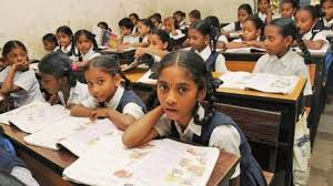 জাতীয় শিক্ষানীতি ২০২০ : বিদ্যালয় শিক্ষার রূপায়ণ পরিকল্পনা